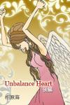 Unbalance4